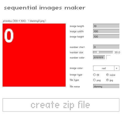 Thumbnail : sequential images maker - wonderfl build flash online