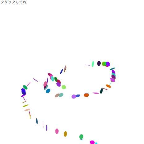 流れ落ちる by tktr90755