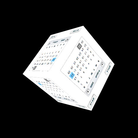 PV3Dその6 Flexコンポーネントを無理矢理張り付ける by sakef