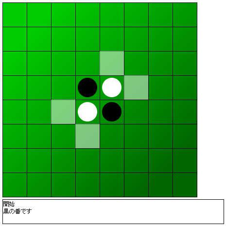 Reversi by bkzen